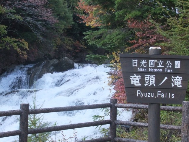 緊急事態宣言解除後の旅行!栃木県のおすすめ観光地!宿泊施設など