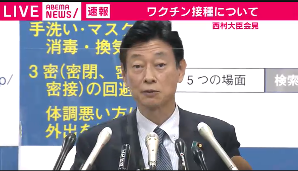 生活困窮者200万円、個人事業主30万円支給!緊急事態宣言を踏まえた経済支援策!