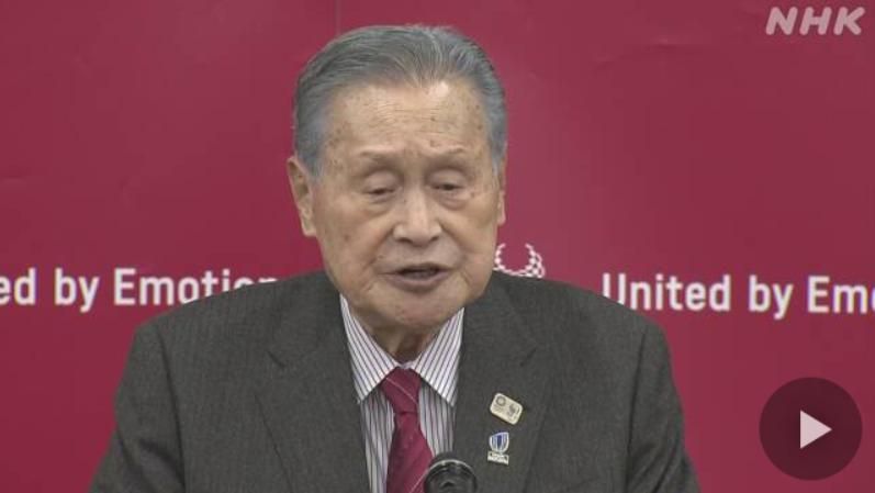 森喜朗会長辞任で東京オリンピック中止濃厚へ