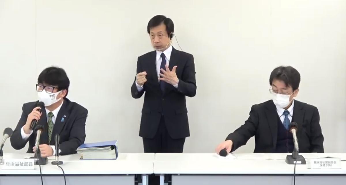 福井県技能実習生6名新型コロナ感染!緊急記者会見