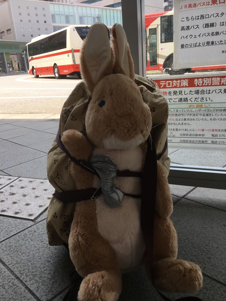 田舎から上京
