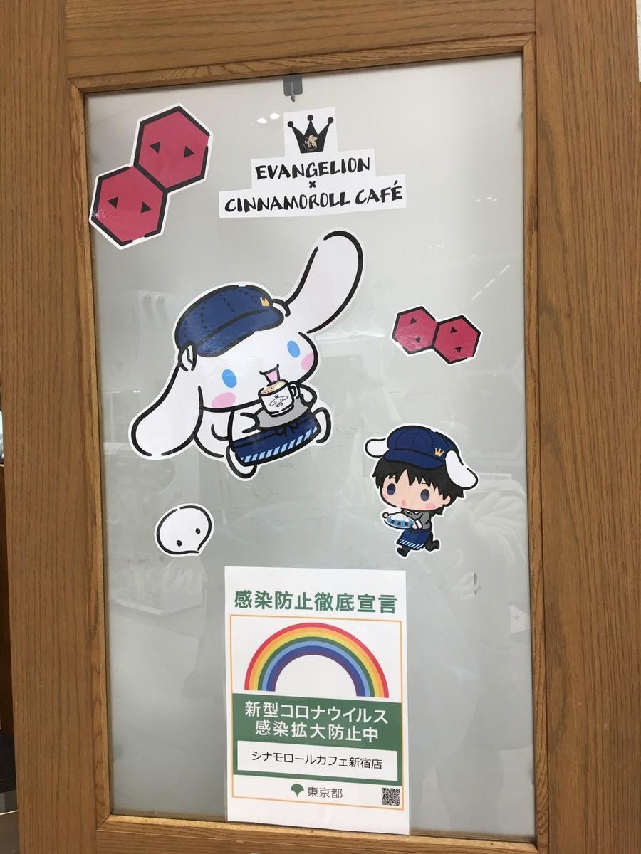 新宿マルイ アネックス1階