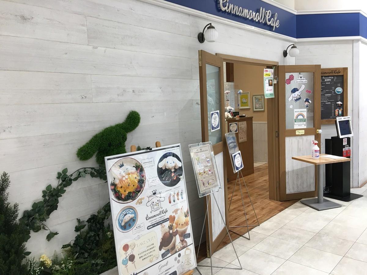 シナモロールカフェ新宿場所