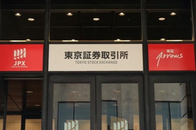 東京証券取引所で2月15日朝システムネットワーク障害発生!