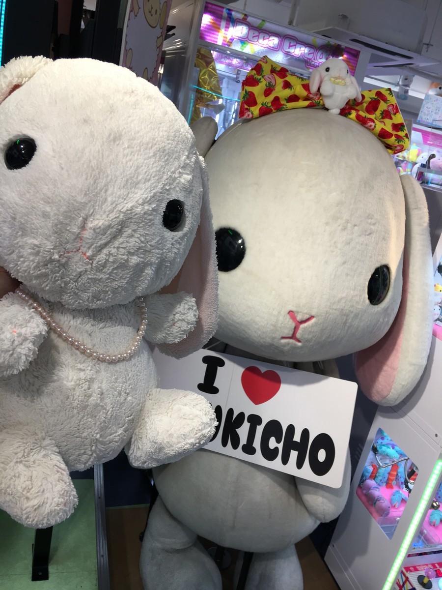GAO新宿歌舞伎町店