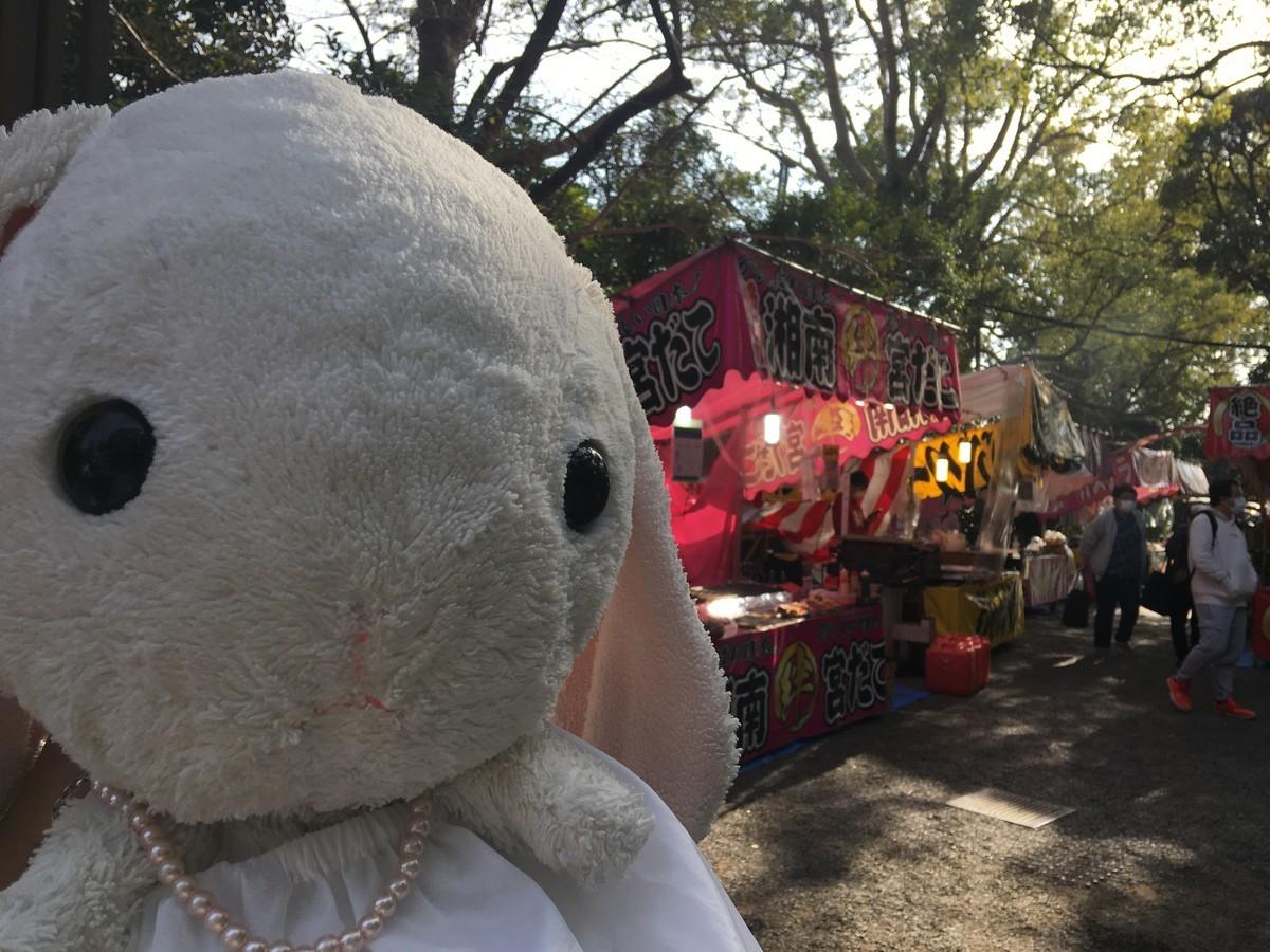 コロナ過の縁日屋台!寒川神社露天でお団子をたべたい!