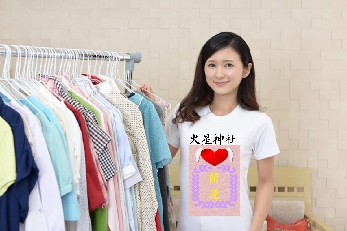 参拝記念Tシャツ