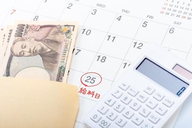 ブログ収益は税務署にバレます