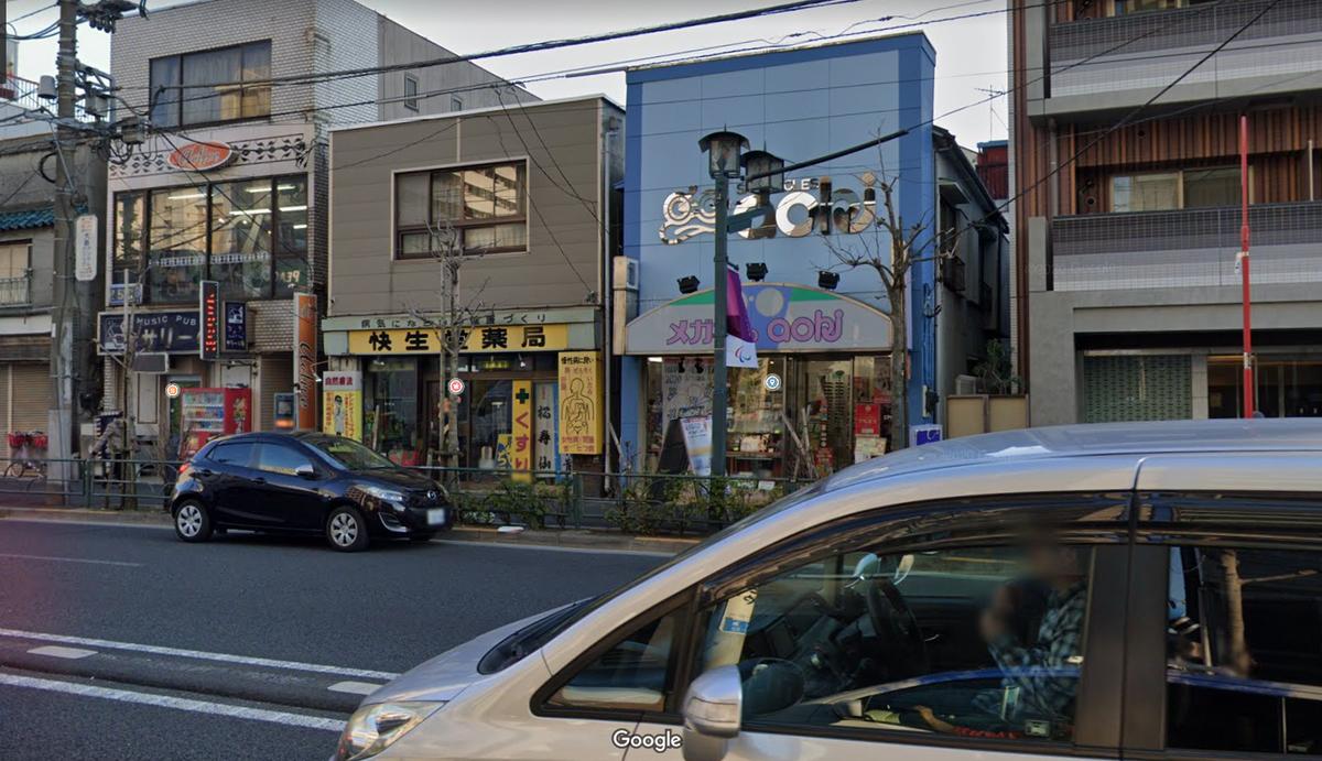 東京都江東区大島「快生堂薬局」付近で火災