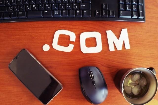COMは企業向けイメージ
