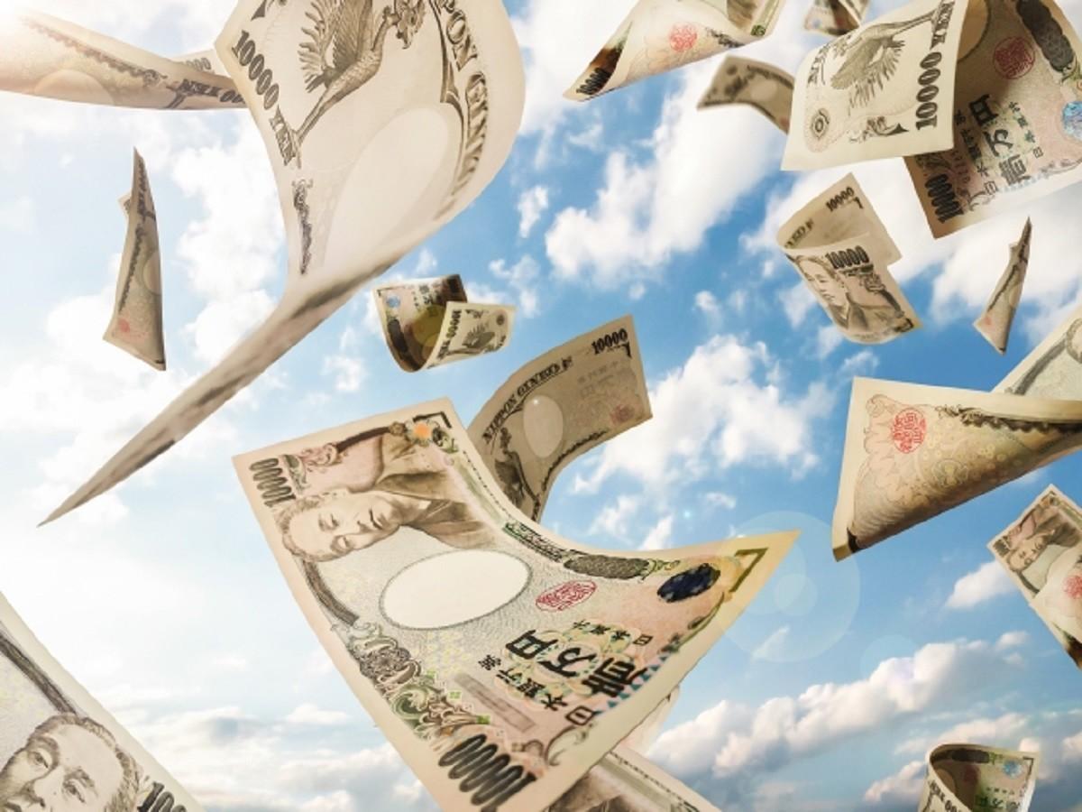 令和2年度国民負担率増加! 所得の46.1%が税金へ