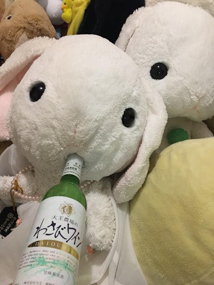 わさびワインの味