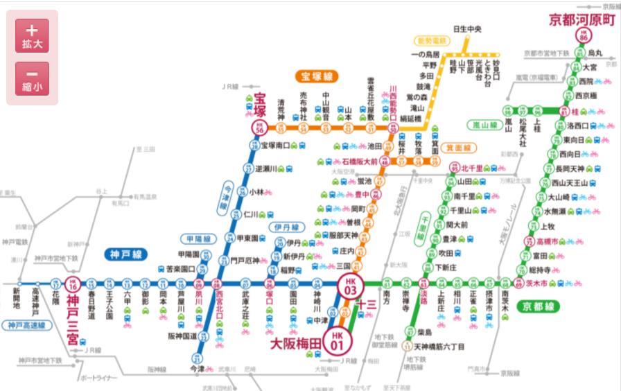 JR神戸線  西日本旅客鉄道  鉄道人身障害 事故