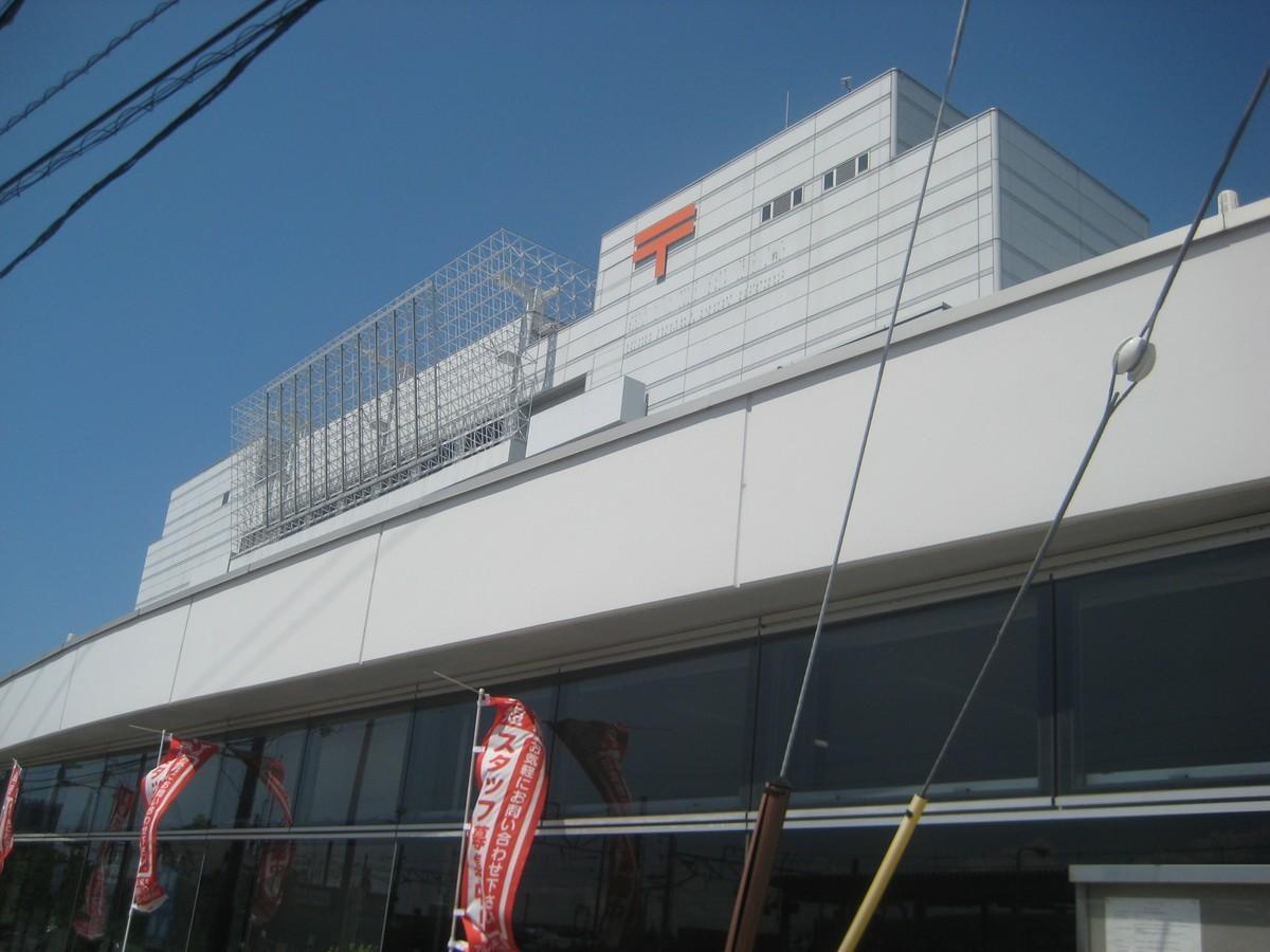 楽天と日本郵政が資本提携へ