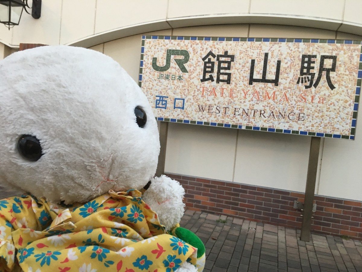 3月22日の千葉県の天気予報!雨時々曇り