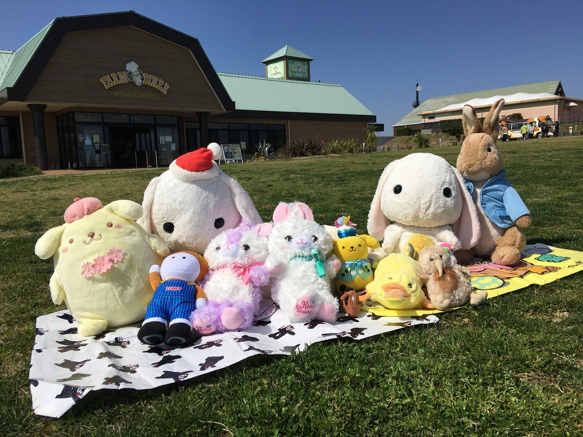 マザー牧場!ぬいぐるみ家族旅行