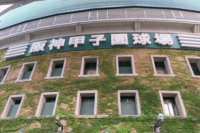 ランニングホームラン 甲子園で中京大中京の櫛田選手 映像
