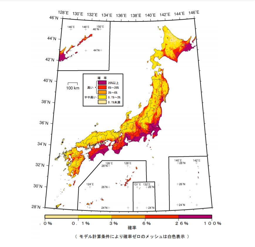 次に大地震が起きる場所はどこ?