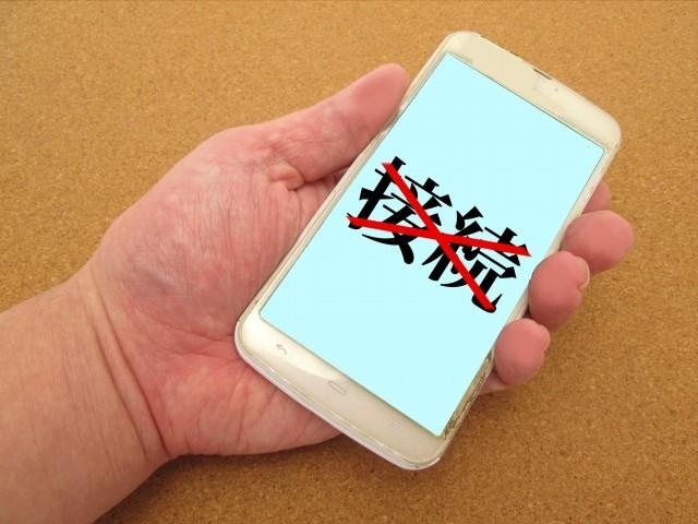 NTTドコモ、顧客システムに障害が発生