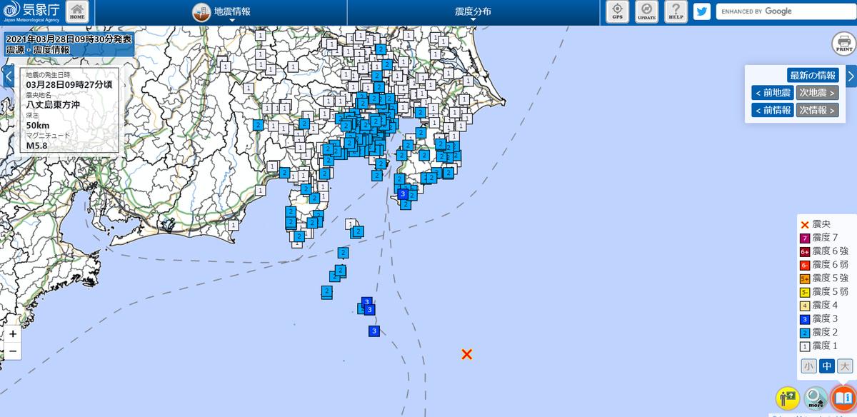 地震速報!八丈島東沖地震!震度3津波に注意