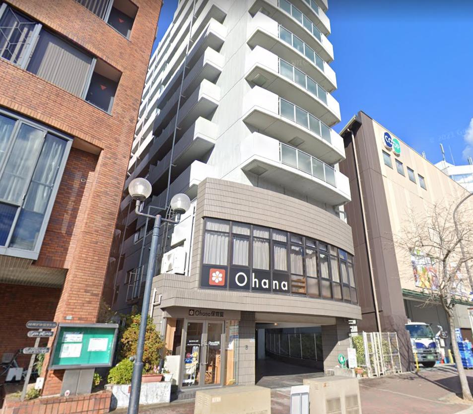 神戸市オハナOhana保育園元町園で保育士と園長が一斉退職!