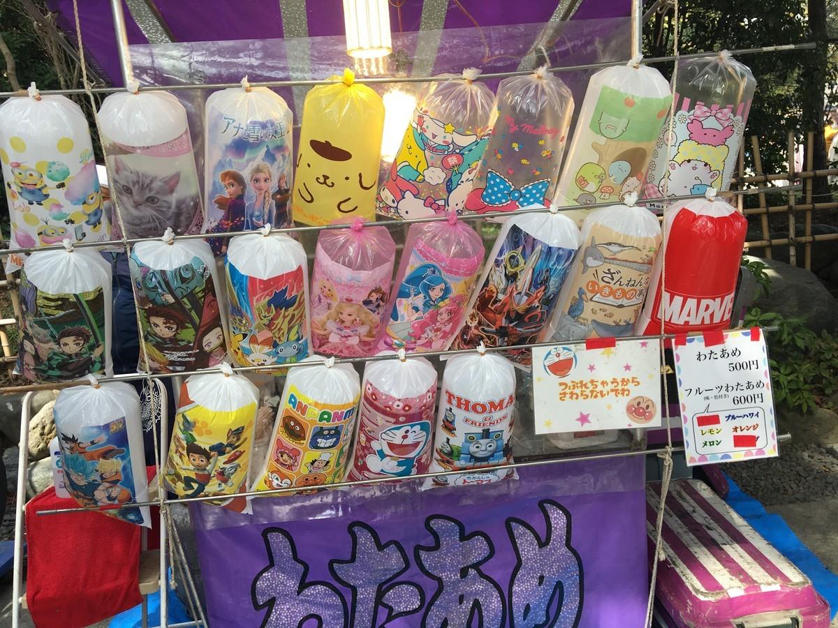 愛知県聖火リレーコースに男性限定区間「女人禁制」に批判!「ちんとろ祭り」