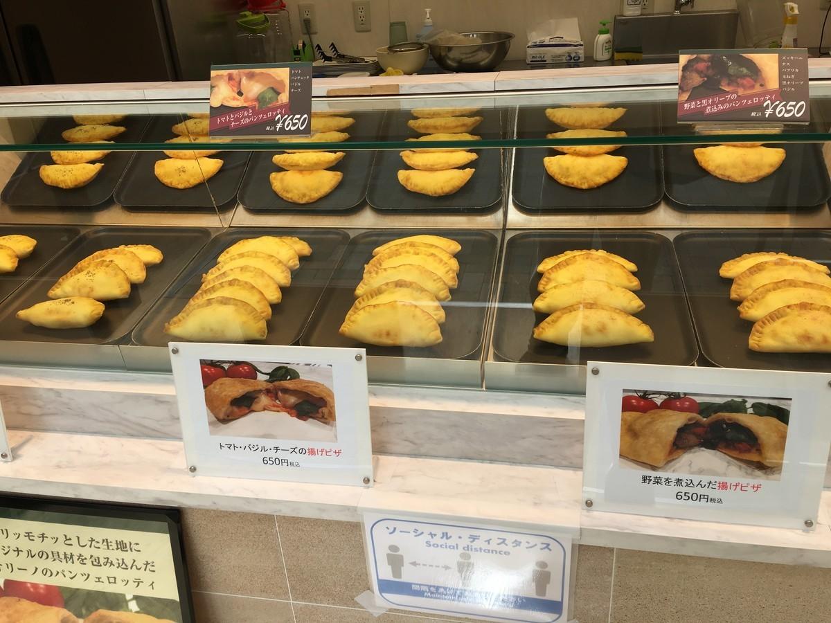 色々な種類が並ぶパンツェロッティ