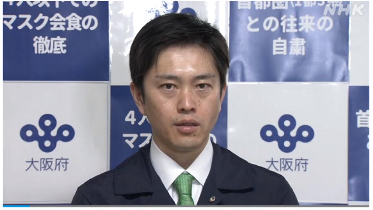大阪府内全域で東京五輪聖火リレーを中止!吉村知事