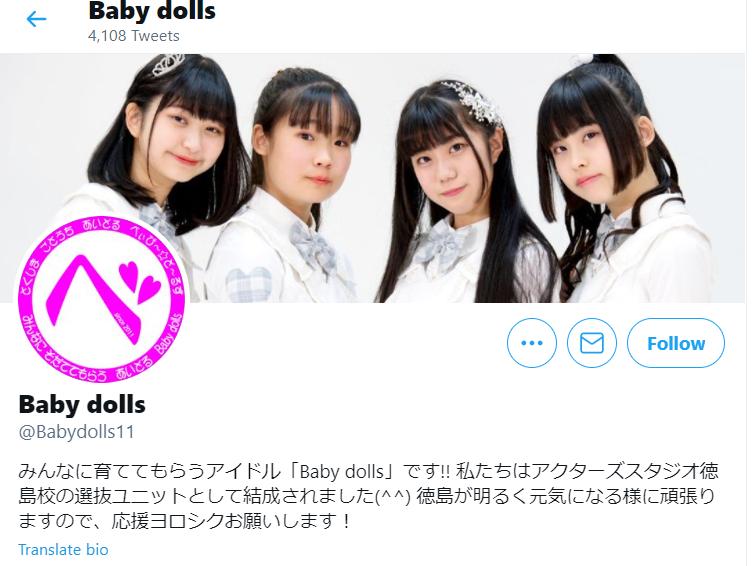 ご当地アイドルグループ「Baby dolls」卒業ライブ中に放火