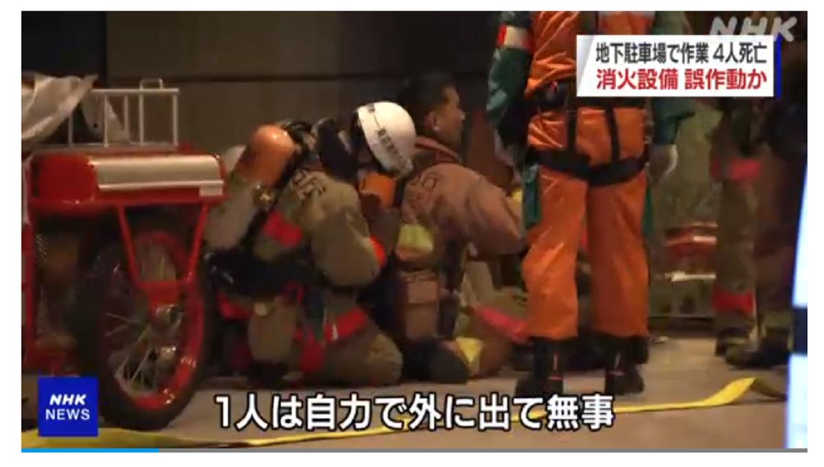 東京都新宿区下落合のマンション!駐車場でガス噴出、4人死亡