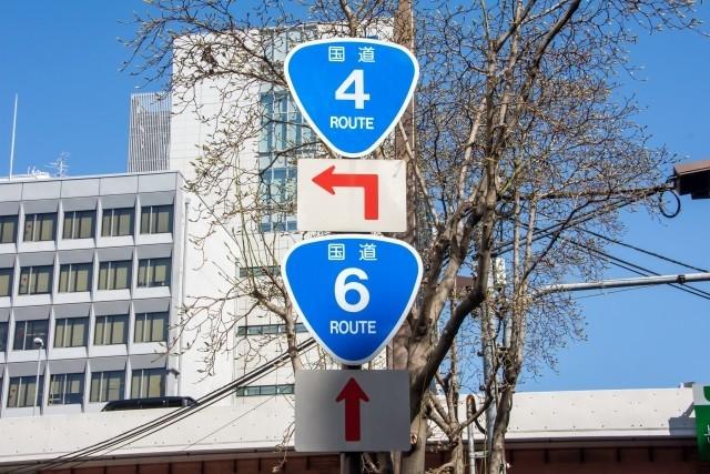 日本の国道!国道59号線から100号線の間が欠番になっている理由!59以降が無い理由!
