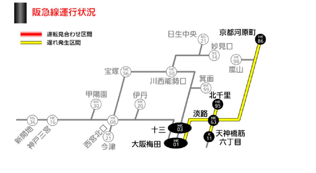阪急京都本線上新庄駅で人身事故!千里線運転見合わせ