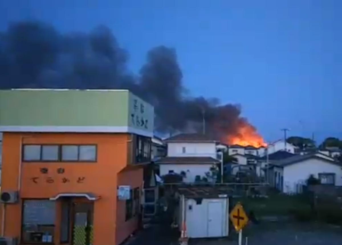 火災映像!茨城県高萩市有明町で火災!