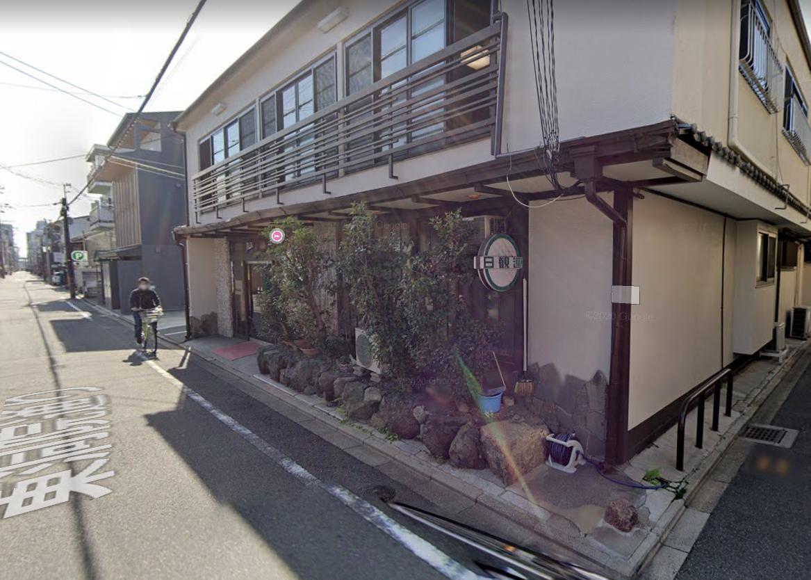 大野智に新恋人!京都の旅館「たき川旅館」泊まった旅館!