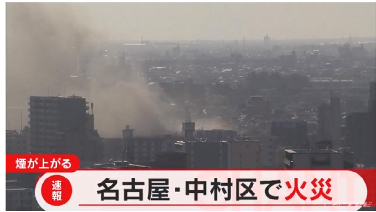 名古屋市中村区藤江町3丁目で住宅火災!消火活動中