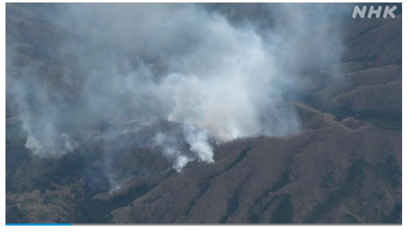 影像! 群馬県みどり市で山火事発生!近隣の24世帯に避難指示