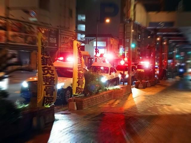 小田原銀座国際通り付近!小田原市本町2丁目の路上で男性襲われる!顔にスプレー、棒で殴り逃走