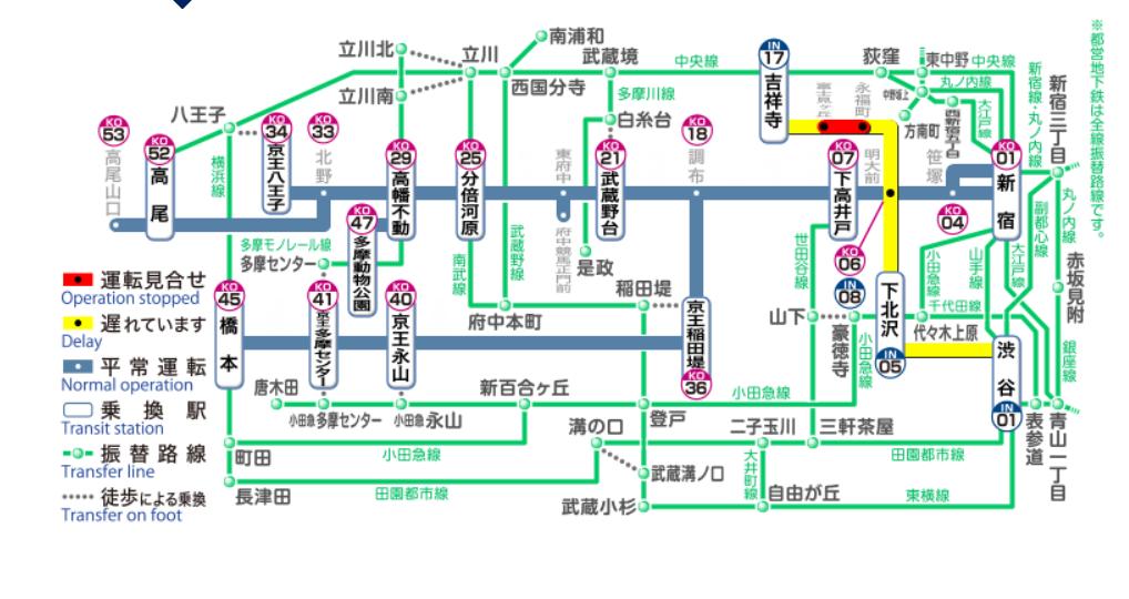 京王井の頭線人身事故!永福町~富士見ケ丘駅間の運転を見合わせ振替輸送