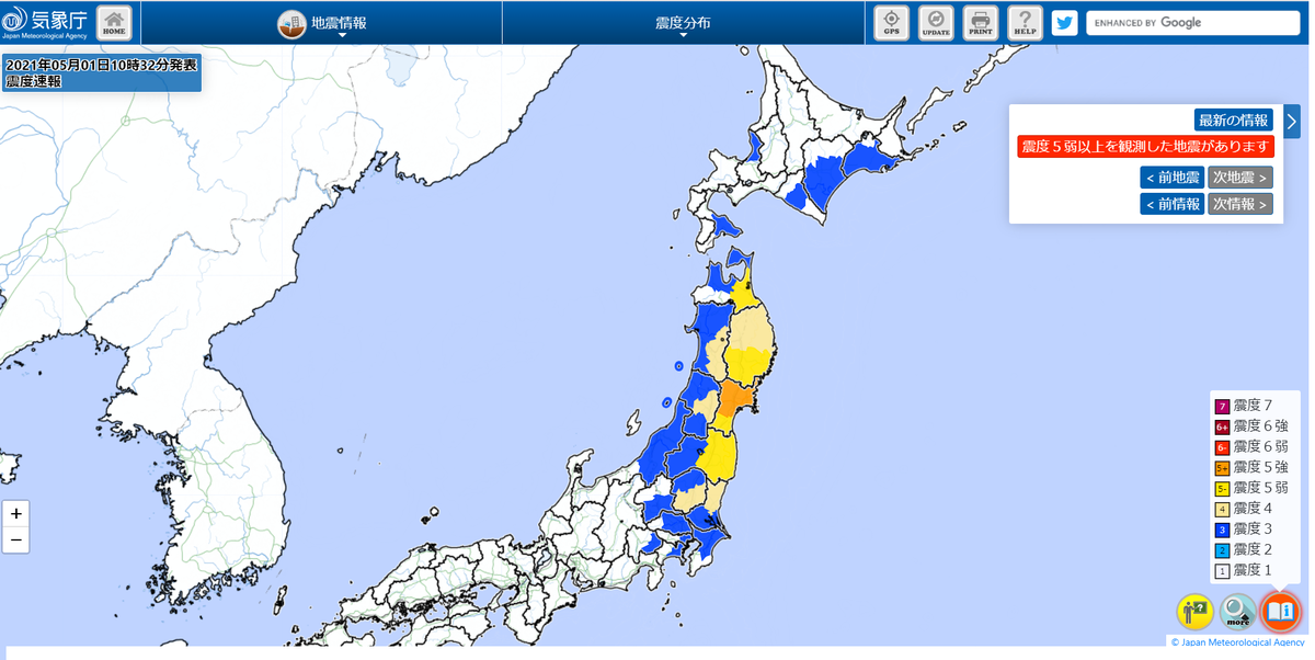 地震速報 宮城県北部震度5強の地震