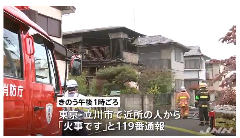 どこ 宮崎 火事