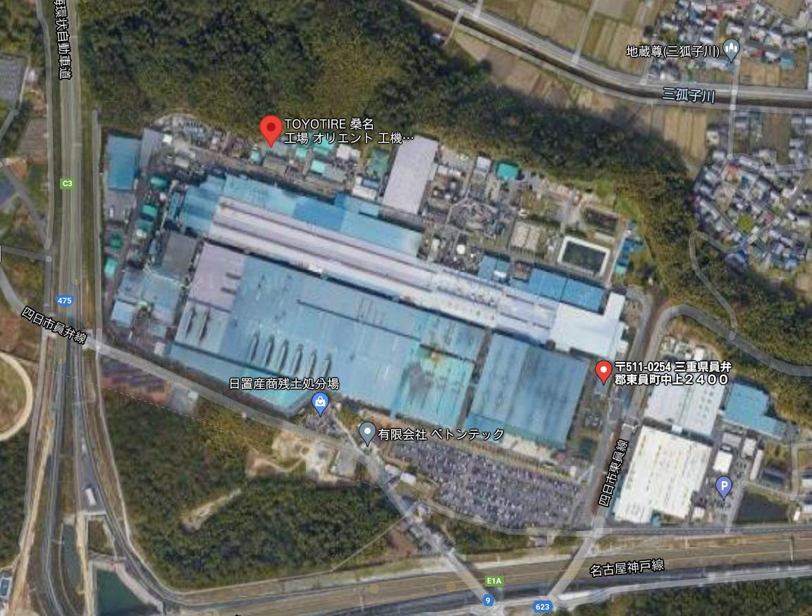 トーヨータイヤTOYO TIRE 桑名工場