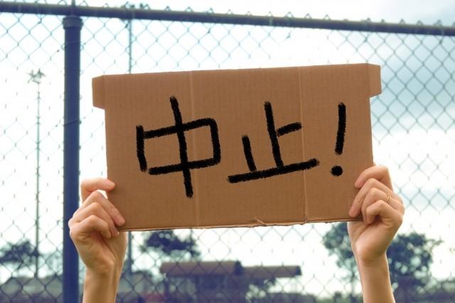 東京オリンピック 中止求めオンライン署名