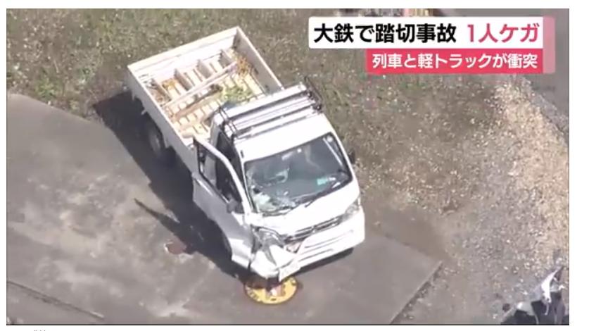衝突した軽トラック