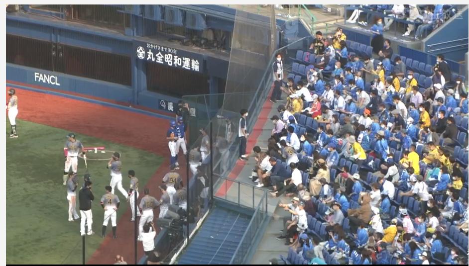 横浜スタジアム3塁側ベンチで火災発生!火災報知器非常ベルが鳴る!