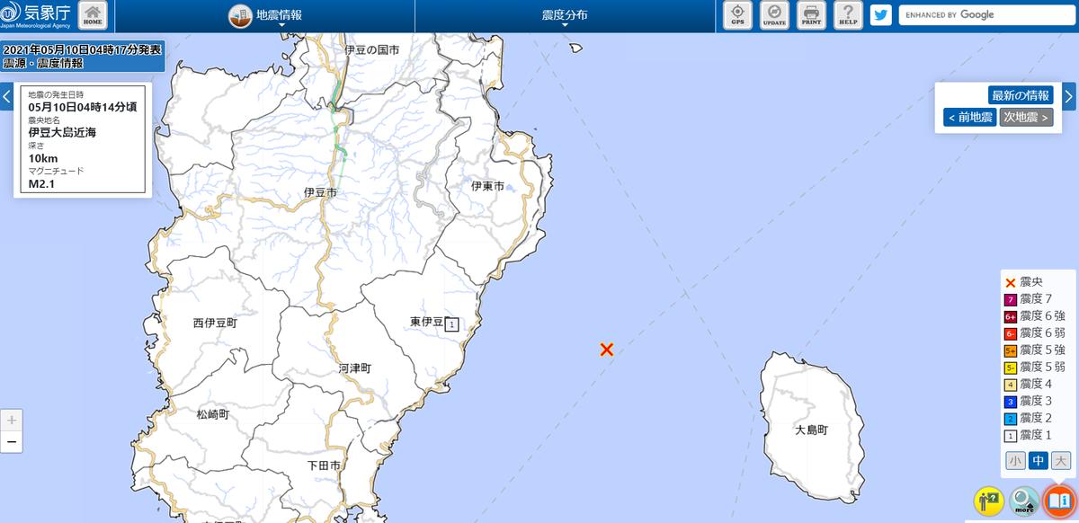 地震速報!東伊豆町で震度1