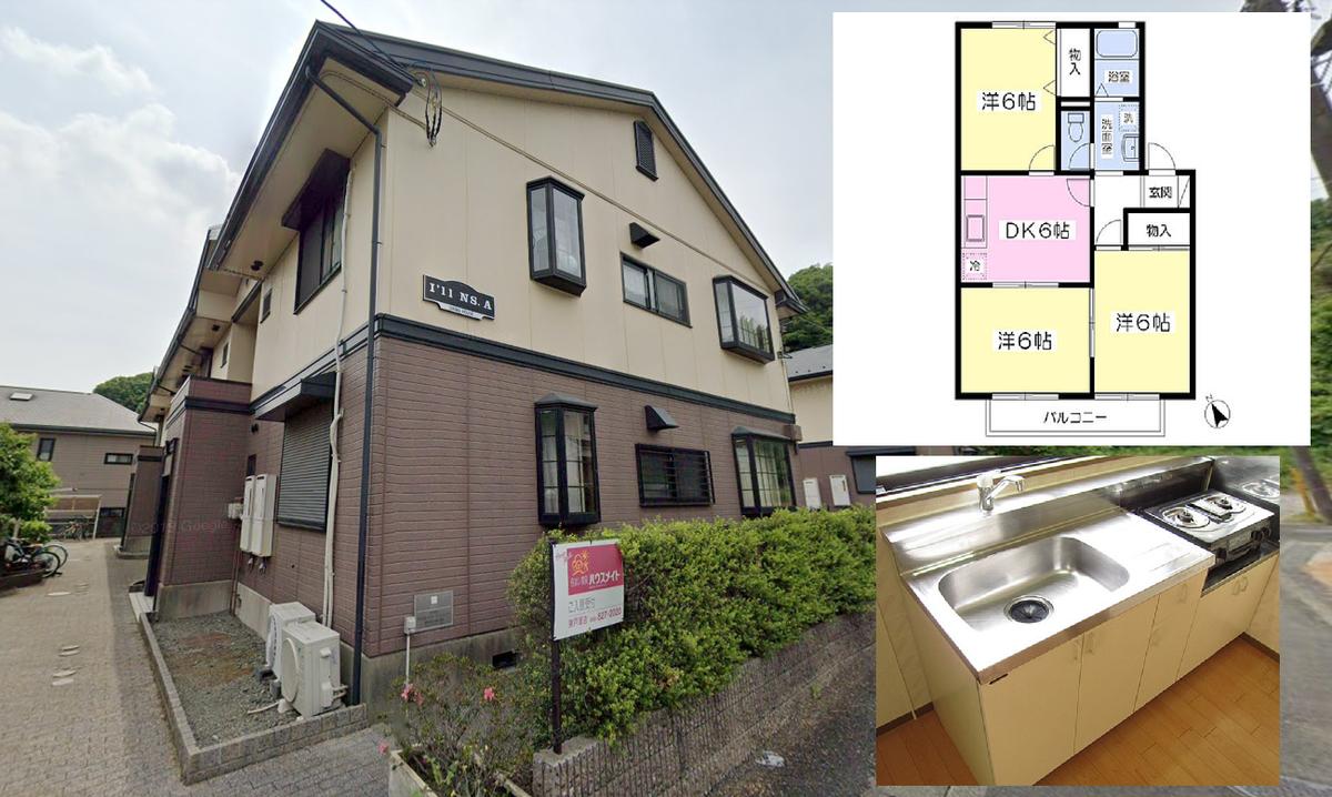 横浜戸塚区ニシキヘビの飼い主、アパート引っ越しで部屋退去!見つからず