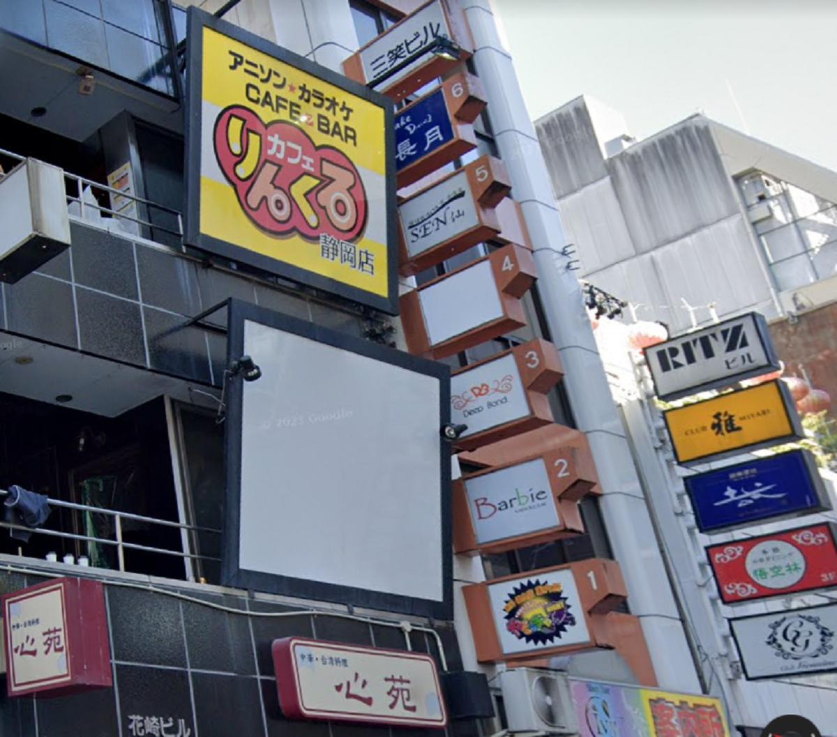 静岡のアニソンカフェクラスターはどこ?変異株と判明「りんくるカフェ静岡店」