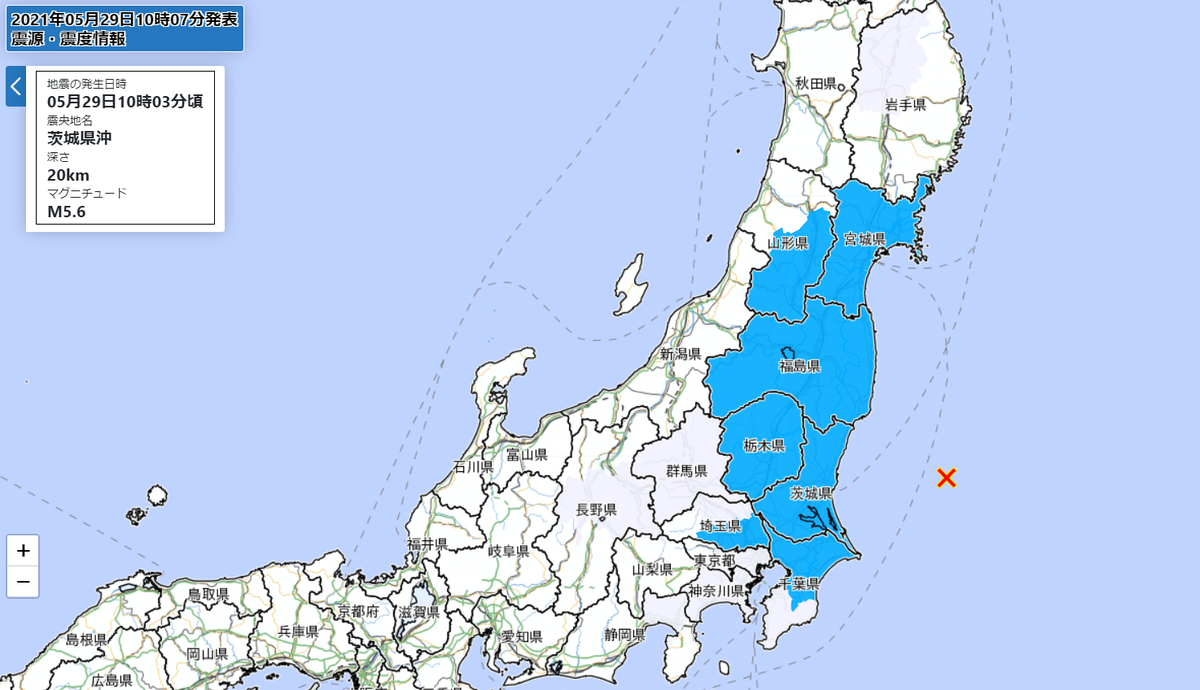 茨城県沖地震!茨城県気象庁気象庁震度階級!群発地震発生!