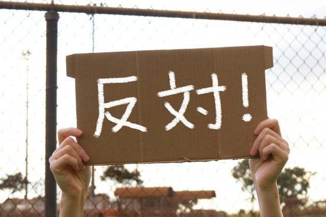 詳細!東京都庁を包囲「6.23東京都庁包囲」オリンピック反対世界同時デモ計画!