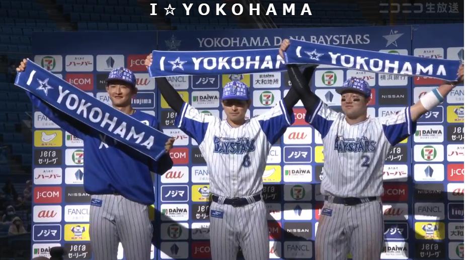 プロ野球非公式交流戦「エキシビションマッチ」日程!